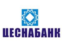 Банкоматы Цеснабанка в Усть-Каменогорске