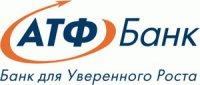 Банкоматы АТФ банка в Усть-Каменогорске
