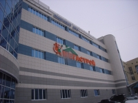 Супермаркет МEГАСТРОЙ