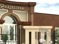 Ресторан «Barselona»