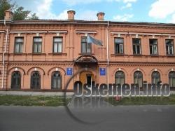 Восточно-Казахстанский областной музей искусств