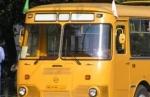 Перевести общественный транспорт на газ