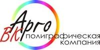 «Восточно-Казахстанская Полиграфическая компания Арго»