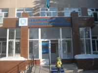 КГКП «Детская стоматологическая поликлиника»