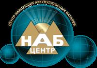Компания «НАБ-Центр»