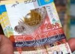 Банкноты номиналом 5 тыс тенге старого образца будут действовать до 2014г