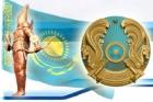 В Казахстане собираются отменить лицензии на изготовление госсимволов