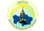 Аким Усть-Каменогорска избран новым председателем городского филиала «Нур Отан»