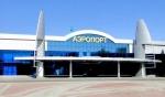 В аэропорту Усть-Каменогорска служба водителей спецтранспорта заявила о готовности коллективного увольнения