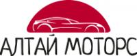 Авторазбор Алтай Моторс