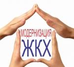 Жители Усть-Каменогорска разочарованы в программе модернизации ЖКХ