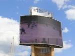 Жители Усть-Каменогорска смогут увидеть ЧЕ-2012 по футболу на большом экране в центре города