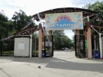 Акимат Усть-Каменогорска хочет отсудить у предпринимателей парк отдыха