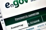 Информация о нарушении любого авто в РК стала доступна на портале е-правительства