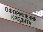 Казахстанских предпринимателей будут кредитовать под гарантию государства