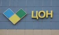 В Казахстане все услуги, связанные с выдачей документов, будут переданы в ЦОНы