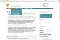 В Казахстане предложили обязать госорганы указывать цены на сайте госзакупок