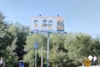 В Усть-Каменогорске обсудят состояние рекламных вывесок