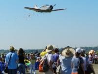 В ВКО разрекламированный аэрофестиваль прошел без единого полета участников