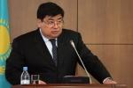 Новый глава финпола потребовал прекратить огульные обвинения госслужащих в коррупции