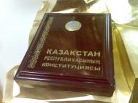 Казахстанцы на День Конституции будут отдыхать только 30 августа