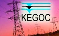 """АО """"KEGOC"""" провело в Усть-Каменогорске общественные слушания по проекту строительства воздушных линий электропередачи"""