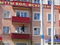 Жилье в Усть-Каменогорске подорожало на 9%