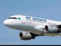 АРЕМ снижает цены на авиабилеты «Эйр Астаны»