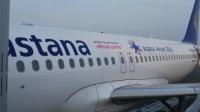 «Эйр Астана» снизила цены на авиабилеты на внутренние рейсы