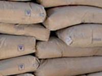 Ожидается рабочий запуск нового цементного завода по сухой технологии