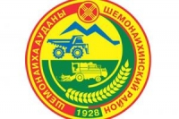 У одного из районов Восточного Казахстана появился свой герб