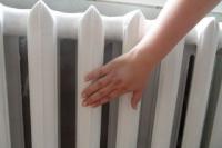 Подключили к отоплению детские сады
