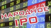 Эксперты программы «Народное IPO» проверят готовность отделений «Казпочты» и встретится с населением ВКО