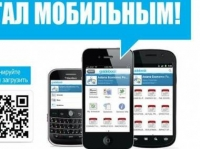 В Казахстане все госуслуги будут оказываться в течение 2 дней