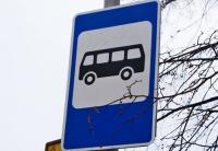 В Семее на остановках появились таблички с несуществующими маршрутами