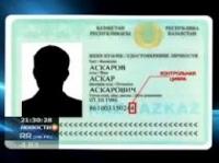 Казахстанцы штурмуют госучреждения, требуя навести порядок в ИИНах