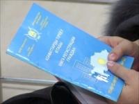 Минфин Казахстана предлагает законодательно запретить должникам по налогам менять адрес регистрации