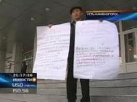 Житель ВКО в одиночку протестовал у здания областного суда