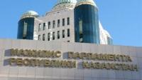 В Казахстане на госслужбу перестанут брать родственников