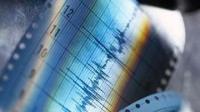 Землетрясение с магнитудой 3,8 произошло в Восточном Казахстане