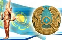 В ВКО прошло заседание комиссии по государственным символам