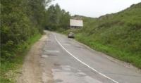 Опасный участок дороги «Усть-Каменогорск-Рахмановские ключи» будет перестроен