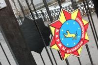 Финансовая полиция рассказала о мерах поощрения борьбы с коррупцией