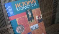 В 2013 году будут заменены учебники для вторых и девятых классов