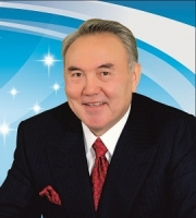 (+Фото) 1 декабря – День Первого Президента Республики Казахстан
