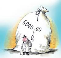 Прибыль пенсионных фондов снижается, а зарплата их служащих растет