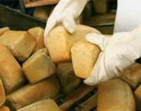 Хлеб по 45 тенге
