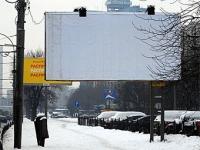 Улицы Усть-Каменогорска «зачищают» от бесхозных рекламных конструкций