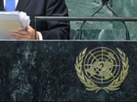 В ВКО прибыла делегация ООН