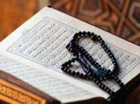 Закон и молитва